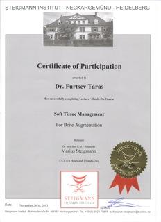 сертификат Штайгман