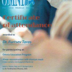 сертификат сетка
