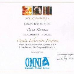 сертификат-11