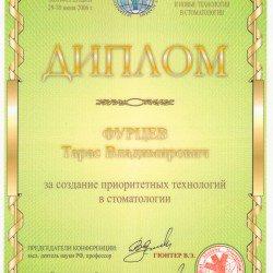 сертификат-9