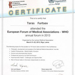 сертификат EFMA