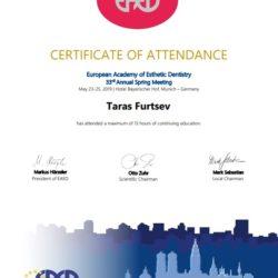 Сертификат об участии в заседании Европейской Академии Эстетической Стоматологии (г.Мюнхен, Германия) - крупнейшем в Европе и одном из авторитетнейших профессиональных стоматологических сообществ.