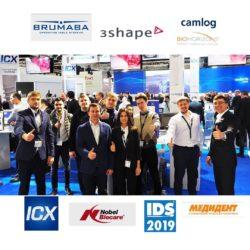 На крупнейшей международной стоматологической выставке IDS-2019, г.Кёльн, Германия. Уникальнейшее событие, на котором создаются глобальные стоматологические тренды.