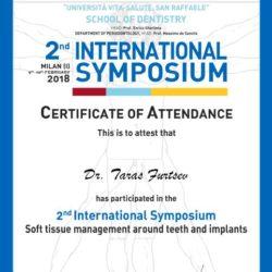 """Сертификат, подтверждающий участие во 2-м Международном Симпозиуме """"Менеджмент мягких тканей вокруг зубов и имплантов"""", г. Милан, февраль 2018г."""