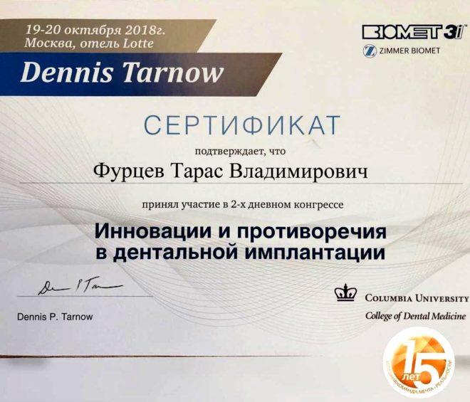 innovacii_dentalnaya_implantatsia